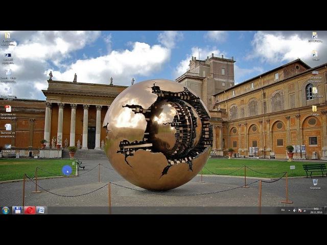Сфера в Ватикане - что это К теме - плоская Земля