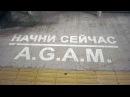 Questra world AGAM промо РЕКЛАМА В МЕТРО