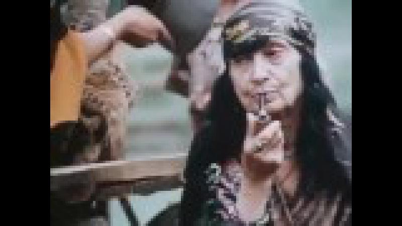 Худож фильм Мои цыгане 1987 г
