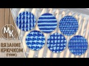 6 двухцветных узоров тунисским крючком основы тунисского вязания для начинающих МК видеоурок
