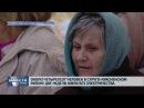 Новости Псков 15.02.2018 В Ротном дворе две недели нет электричества