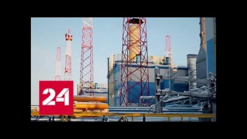 Газпром не согласен с решением Стокгольмского арбитража по конфликту с Нафтогазом - Россия 24