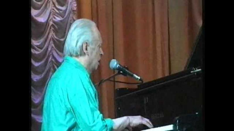 Георгий Лепский в ДК Меридиан