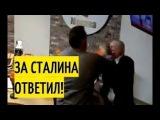 Срочно! Драка в прямом эфире! Сванидзе получил в морду от Шевченко за оскорблени ...