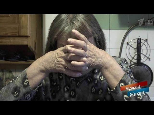 Переходный возраст. Мужское / Женское. Выпуск от16.01.2018