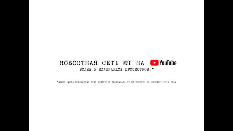 Речь Сергея Лаврова по случаю годовщины смерти Виталия Чуркина