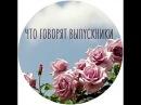 О бизнес школе Л Мызиной СПЕЦИАЛИСТ ОНЛАЙН