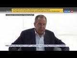 Новости на «Россия 24»  •  Сергей Лавров рассказал, что требуется для работы в МИД
