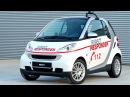 Smart ForTwo First Responder '2007–10