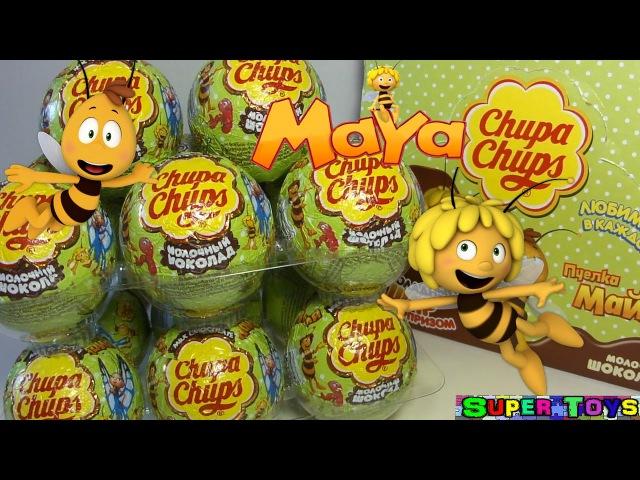 Пчёлка Майя Чупа Чупс шоколадные шары новинка 2015/Maya the Bee Chupa Chups surprise Kinder Surprise
