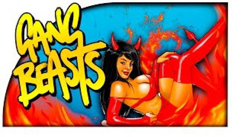 МОЯ ДЕВУШКА ИЗВРАЩЕНКА! - БАГИ И ГЛЮКИ! (ДИКИЙ УГАР!) - GANG BEASTS! 5