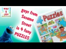 Guys from Sesame Street. Super 4sets PUZZLE! Улица сезам и супер пазл!