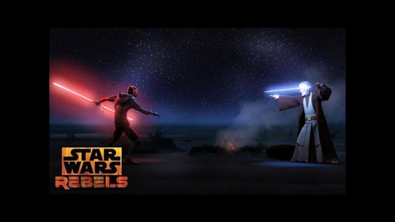 Darth Maul vs Obi Wan Star Wars Rebels Disney XD