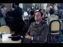 Видео к фильму «Старое ружье» (1975): Трейлер