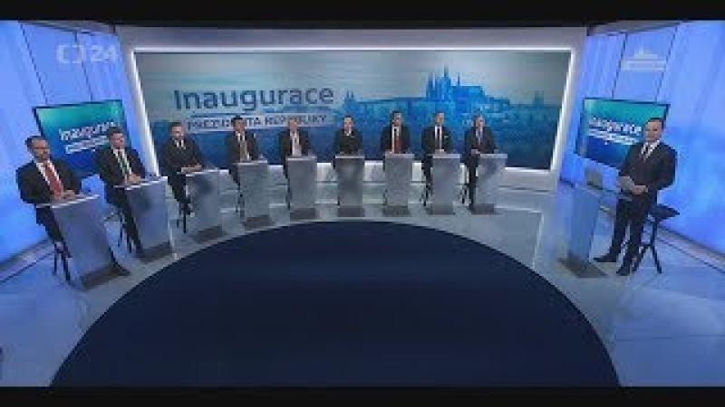 Politické komentáře k inauguraci prezidenta republiky Miloše Zemana смотреть онлайн без регистрации