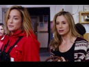 Видео к фильму «На глубине 6 футов» 2017 Трейлер дублированный