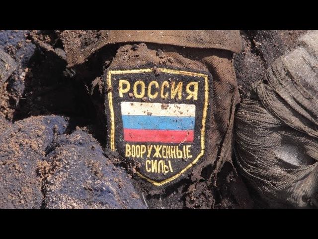 Путін хоче піти з Донбасу Ранкова Свобода