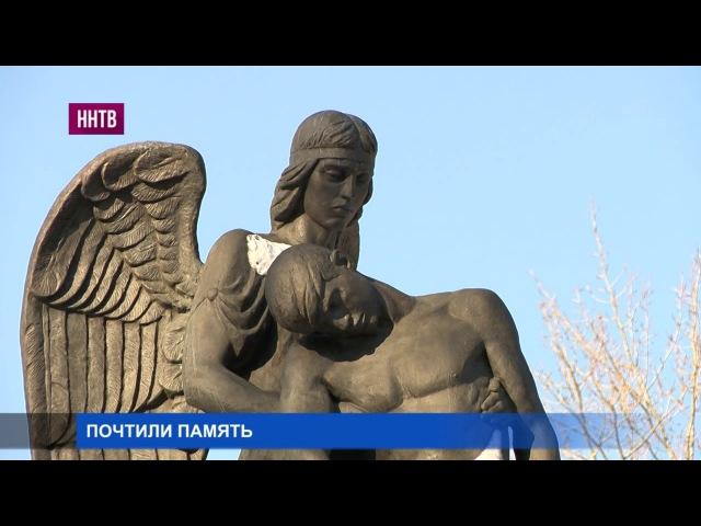 Нижегородцы почтили память воинов, погибших в горячих точках