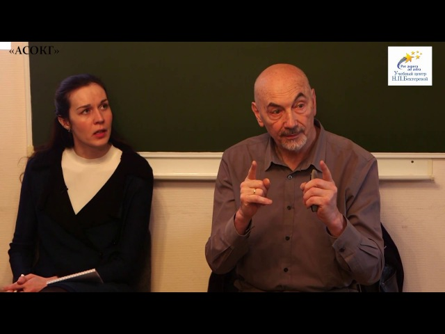 Жан Беккио - Где и как обучиться Терапии Активацией Сознания (psy.education, 2017)