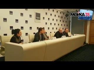 Пресс-конференция, посвященная выходу фильма О чём говорят мужчины. Продолжение