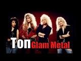 Топ 10 песен в стиле Glam Metal (Глэм Метал)