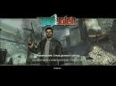 Прохождение Wolfenstein 2009 Часть 13