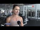 Бодибилдерша из Евпатории стала бронзовым призёром Чемпиогната Европы
