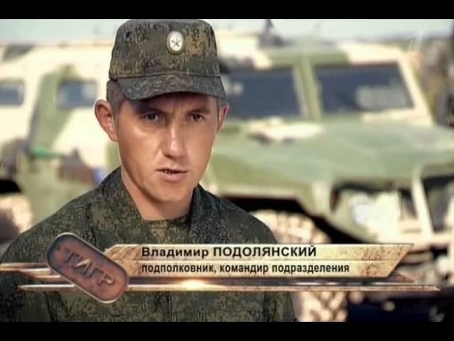 Специальное задание Первый канал 20 11 2011