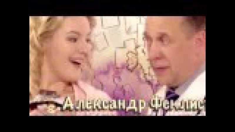 ДНЕВНИК ДОКТОРА ЗАЙЦЕВОЙ 1 сезон 1 серия
