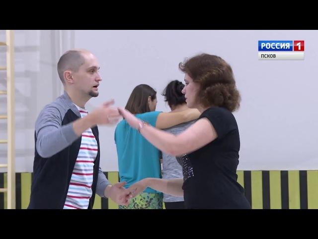 Лаборатория танца. Сальса