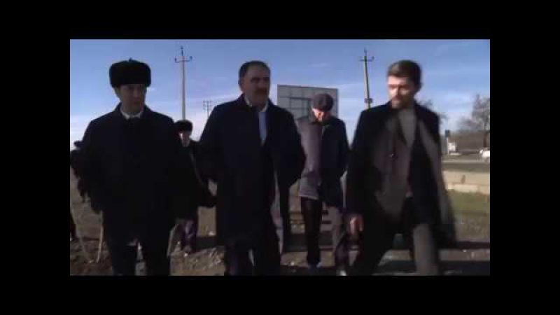 Инспекционный выезд Главы РИ Юнус-Бека Евкурова с Магомедом Бабхоевым в г.Сунжа