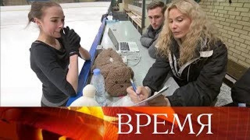Наставница А.Загитовой и Е.Медведевой Этери Тутберидзе дала эксклюзивное интервью Первому каналу. » Freewka.com - Смотреть онлайн в хорощем качестве