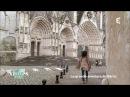 La cathédrale de Bourges Visites privées