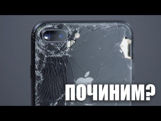Починил убитые iPhone 8 Plus и Galaxy Note 8 - сколько стоит?