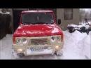 Iarna cu Aro 11 9 off road Motoseni Bacau