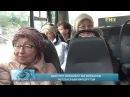 От Выстрела пустили автобус до жд вокзала