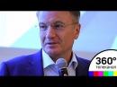Герман Греф рассказал об искусственном интеллекте