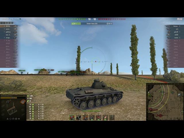 WoT Master - v.0.9.20: A43 - СТЕПИ