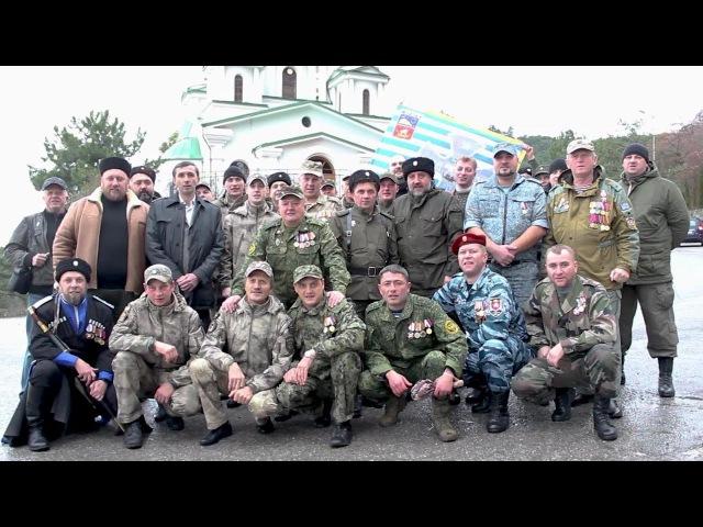 Крым – за Владимира Путина!