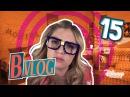 Monica Chef - B-VLOG il canale di Barbara - Che paura!