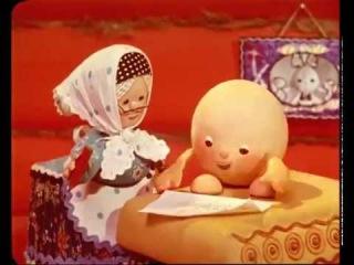 Сказка про Колобок. 1969г. СССР. Советский мультфильм по русским народным сказкам.