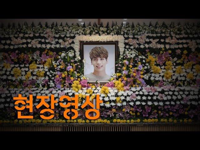 [현장] 샤이니 종현 빈소에 팬ㆍ동료들 눈물의 조문 / 연합뉴스TV (YonhapnewsTV)