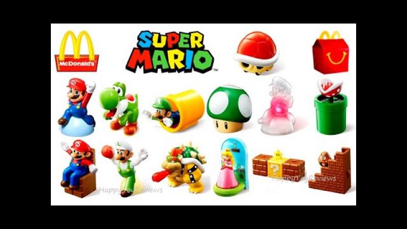 Супер Марио (иностранный ролик с игрушками представленными и в других странах) 2017 McDONALD'S SUPER MARIO HAPPY MEAL TOYS FULL WORLD SET 13 KIDS USA EUROPE UK COLLECTION UNBOXING