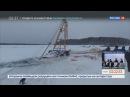 Трактор ушёл под воду пытаясь вытащить кран и бензовоз на реке Лене