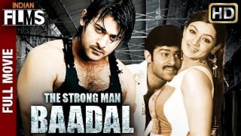The Strong Man Baadal Full Hindi Movie 2004   Prabhas   Aarti Agarwal
