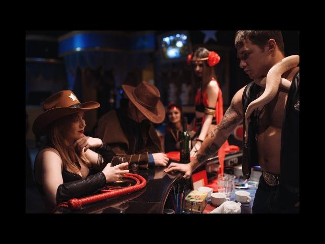 ◆__От рассвета до Заката__◆ 25 ноября Вечеринка со вкусом БДСМ