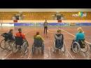 В Северодонецке прошел турнир по бочче для людей с ограниченными возможностями