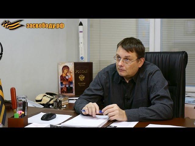 Иннокентий Шеремет в гостях у Евгения Федорова 16.12.17 часть 1