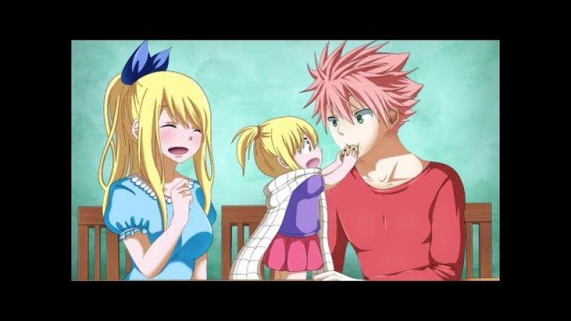 ● Fairy Tail ● Nalu Family (Fantastic Fanart) ● Mine