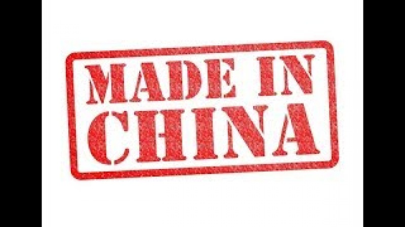 Why Made In China Is A Mark of Shame-China-Led IAF -International Accreditation Forum /N.Korea Ally
